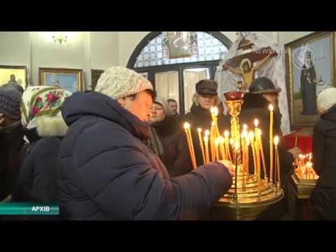Православну церкву України