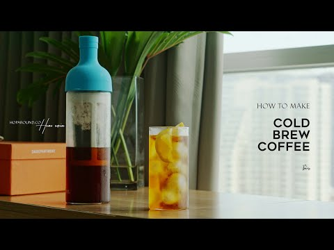 How To Make Cold Brew Coffee With Hario Cold Brew Bottle