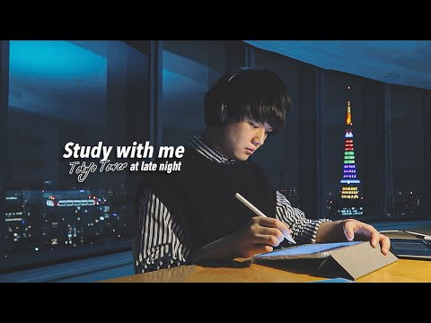 4-HOUR STUDY WITH ME🗼 / Cracking Fire Sound Only 🏕️ / Tokyo at LATE NIGHT / with timer+bell