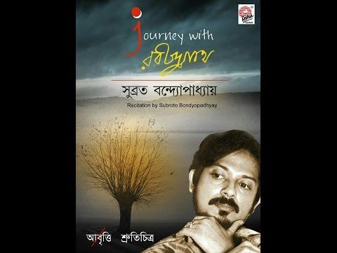 Dui bigha jomi/JOURNEY WITH RABINDRANATH/Asha Adio/Subroto Bondyopadhyay