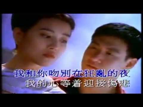 Jacky Cheung -  张学友 Goodbye Kiss(Wen Bie)