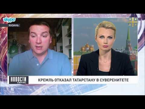 Кремль отказал Татарстану в суверенитете (комментирует Раис Сулейманов)