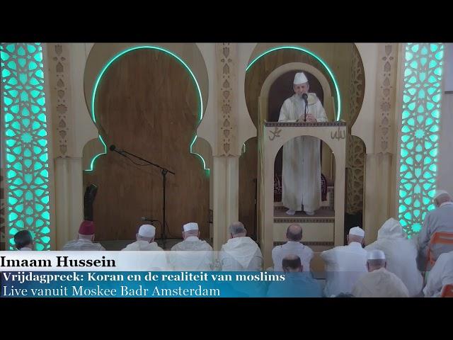 Imaam Hussein: Koran en de realiteit van moslims 1