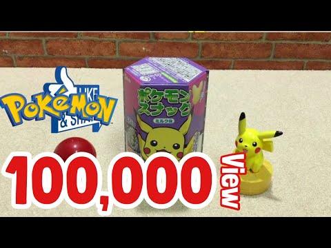 รีวิวขนมญี่ปุ่น Pokemon XY | Snack it EP.13