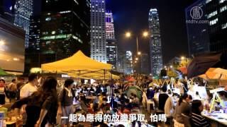 Người Dân Hồng Kông Phản Đối Cuộc Bầu Cử Giả Tạo
