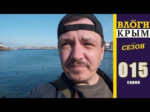 КРЫМ Банки МИРУ МИР. Пробуем открыть счет в банке в Крыму