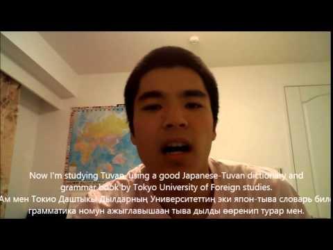 Teen Polyglot Challenge: Tuvan