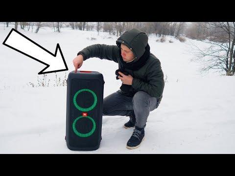 САМАЯ МОЩНАЯ колонка JBL - Что будет если НАЖАТЬ на ЭТУ кнопку?