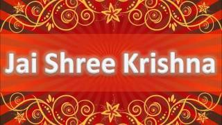 Jai Shree Krishna - must watch HD