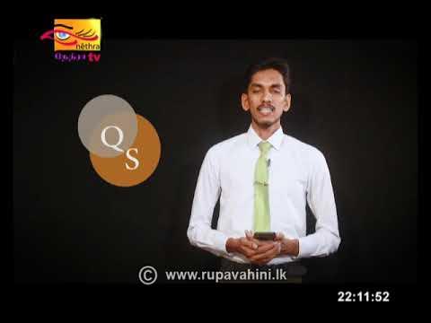 Gurugedara   2020-05-11   TVEC   QS   Rupavahini