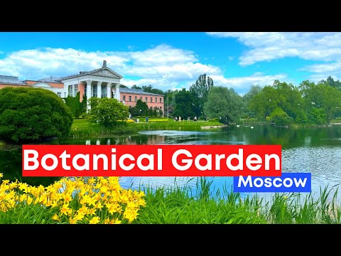 Main Botanical Garden of Russian Academy of Sciences  , Moscow