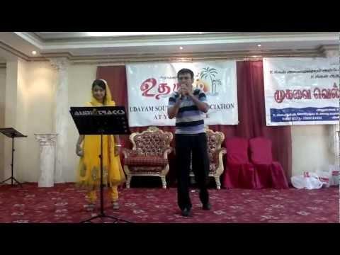 Oru Chinna Thamarai Jafar & Nunu