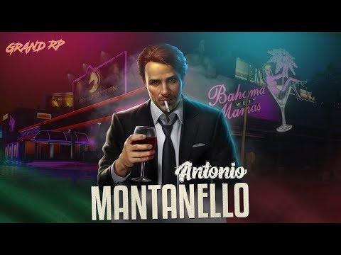 GTA 5 RP: Grand Role Play! Меня зовут ANTONIO MANTANELLO!