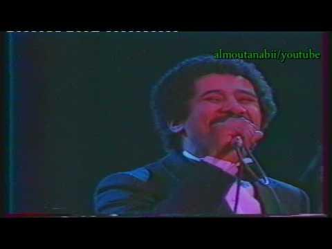 CHAB KHALED: Halles de la Villette Février 1986(fkhater attafi sek)/ شاب خالد:المرسم