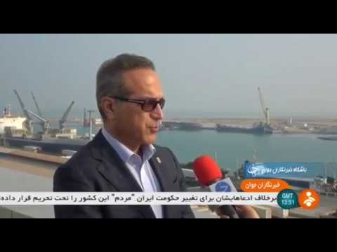 Iran Negin Island extending portal project, Boushehr port جز
