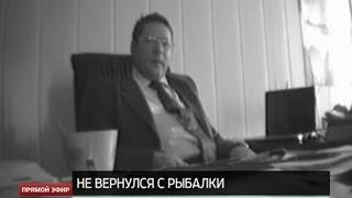Скандальный экс-мэр Североуральска ушел на рыбалку и не вернулся