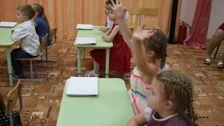 Отрывок занятия по изучению английского языка в старшей группе детского сада