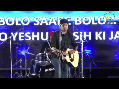 Aaghaaz Band live Bola Krist Maharaj ki