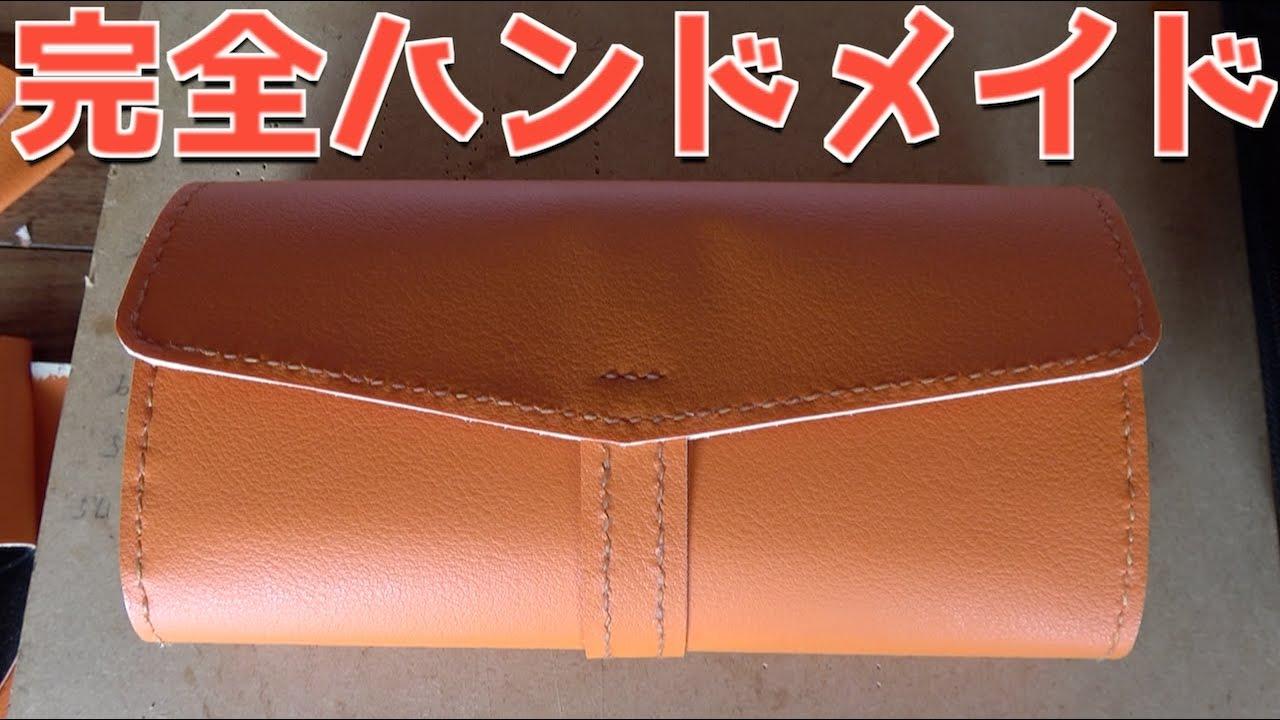 【超力作】全手縫いでガチの財布作ってみたらめっちゃ大変だった【レザークラフト】