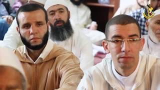 الحفل الختامي لمدرسة ابن القاضي للقراءات برسم الموسم 2014 / 2015