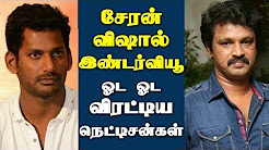 Cheran & Vishal's Interview … Nettisans Making funny meems