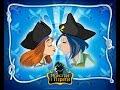 Монстри і пірати