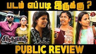 Sindhubaadh Movie Public Review |  Vijay Sethupathi, Anjali | Yuvan Shankar Raja | Nettv4u