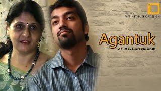 Agantuk -  Marathi Short Film | Unusual Relationship of Mother