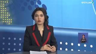 29.05.2019 г. открытие фронт офиса в Северо-Казахстанском областном суде