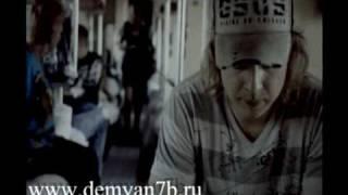 7 Б-Птица(клип)