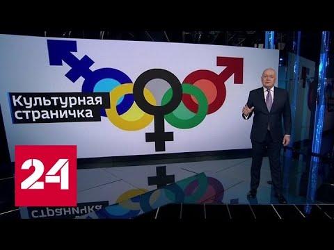 Допинг-скандалы: Олимпиада будет very special - Россия 24