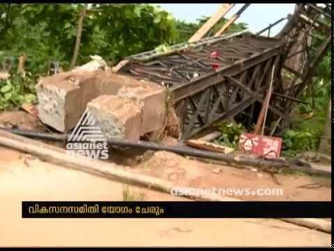 16 hanging bridges are in dangerous condition | Kollam
