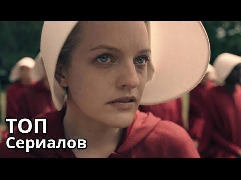 5 сериалов победители Эмми 2017