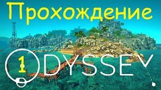 Одиссея.  Odyssey - The Next Generation Science Game