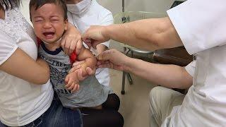 1歳0ヶ月 予防接種はやっぱり苦手で大泣き【高画質 SONY HDR-CX900で撮影】 thumbnail