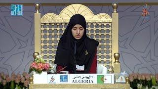 02- الثانية في مسابقة أحسن الأصوات: الزهراء هني - الجزائر | HENNI ZOHRA - ALGERIA