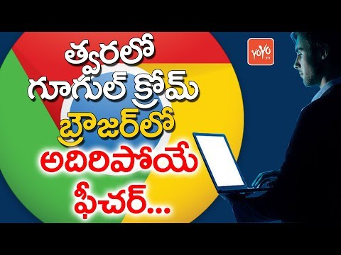 Google Chrome New Feature | Google Chrome HDR Video Playback Feature For Android Coming Soon|YOYO TV