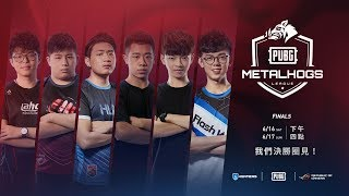 【MetalHogs PUBG League】Finals Day 2