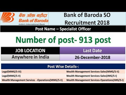 BOB SO Online Form 2018 || Bank of Baroda SO Recruitment 2018 || BSA