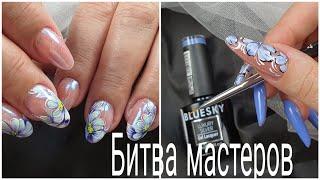 новая рубрика канала два мастера один дизайн ногтей дизайн ногтей гель лаком по быстрому коррекция