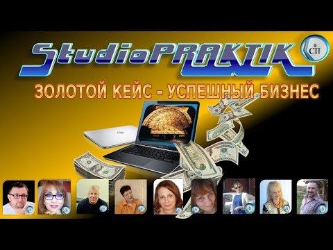 Видео Mail ru заработок в интернете