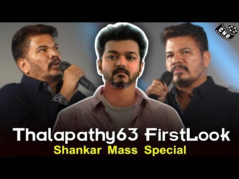Thalapathy 63 Firstlook - Official Updates | Mass Special From Shankar | Atlee | Vijay