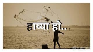 Govyachya kinaryav | गोव्याचा किनार्याव | lyrics song (2017) | whatsapp status | Agri Koli song