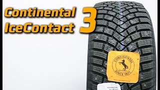 Continental IceContact 3 /// Обзор