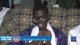CEREMONIE  L OFFICIEL THIANT SERIGNE MOUSTAPHA SALIOU AFIA MBACKE vol 01