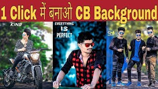 Best CB Editing App for Android || Cb Edit like Pappya Gaikwad