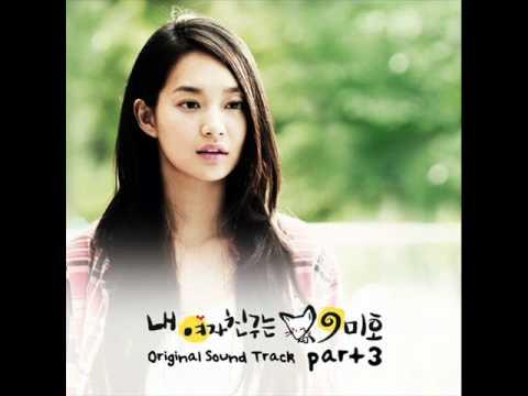 My Girlfriend Is A Gumiho OST-Sha La La-Shin Min Ah