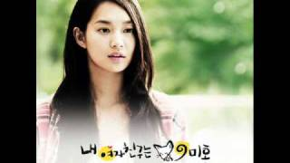 My girlfriend is a Gumiho OST-Sha La La-Shin Min Ah