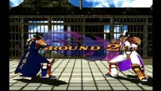 ファイティングバイパーズ2 Fighting Vipers 2  Dreamcast  Random 2 Bahn