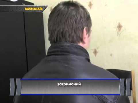 интим знакомства киевская область